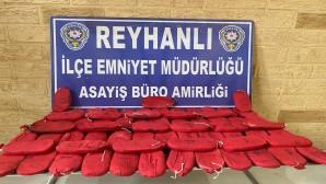 Reyhanlı'da 11.5 kilogram esrar ele geçirildi