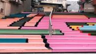 Defne Belediyesi merdivenli sokak yapım çalışmalarını tamamladı
