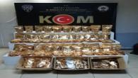 Gümrük kaçağı 100 kilo nargile tütünü yakalandı