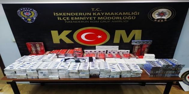 Gümrük kaçağı 2300 adet  sigara yakalandı